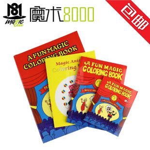 Magic 8000 mini color cartoon book magic book magic book for children cartoon shipping