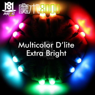 Magic 8000 six color light dancing (6 colors thumb lights) rechargeable version of the magic props