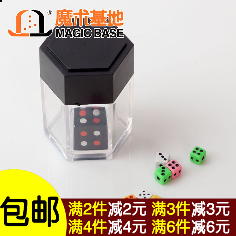 Magic base explosion explosion dice dice dice dice an explosion of color change magic props eight