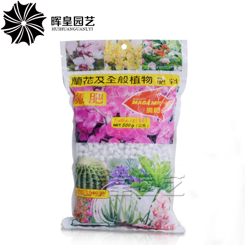 Magic fertilizer universal fertilizer flower fertilizer dedicated long-term release granular fertilizer orchid fertilizer essential gardening fertilizers