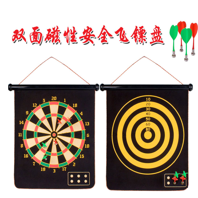 Magnetic dart board dartboard dartboard suit adult children home fitness equipment sports genuine