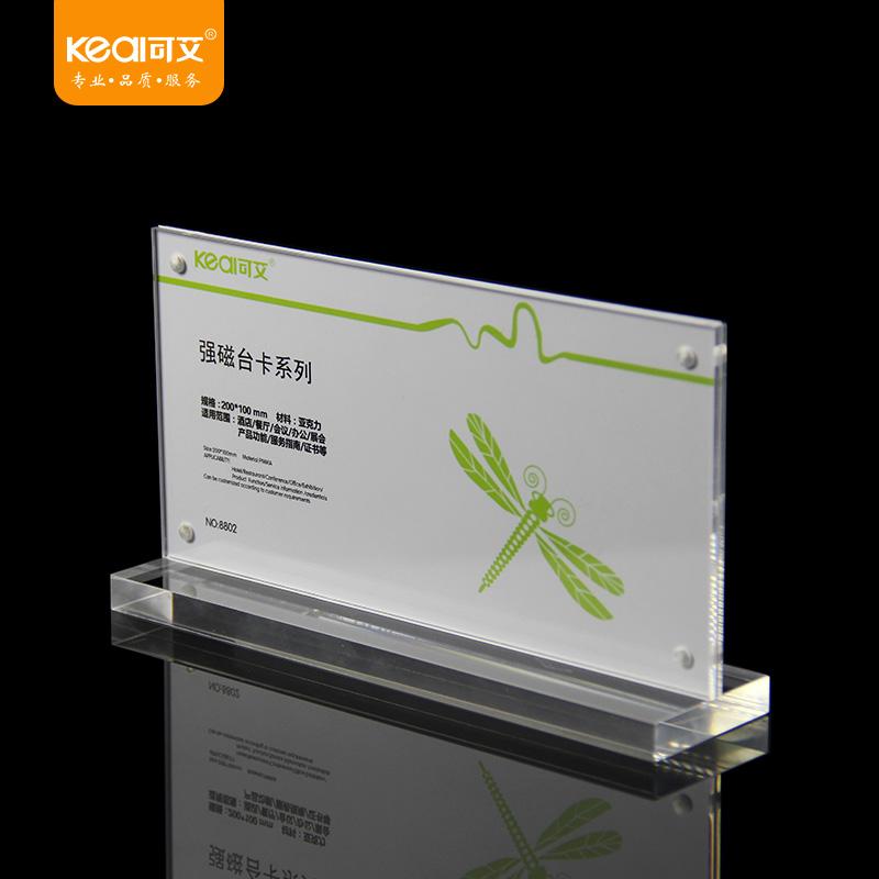 China Photo Display Table, China Photo Display Table Shopping Guide ...