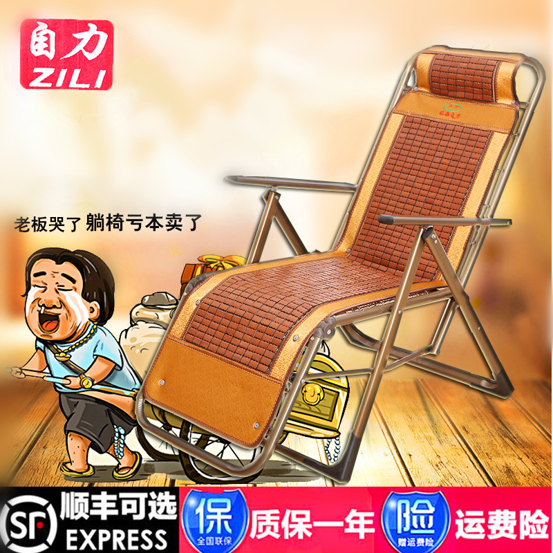 Mahjong bamboo folding chair recliner chair siesta nap office chair bamboo chair recliner chairs outdoor balcony chair chairs for the elderly