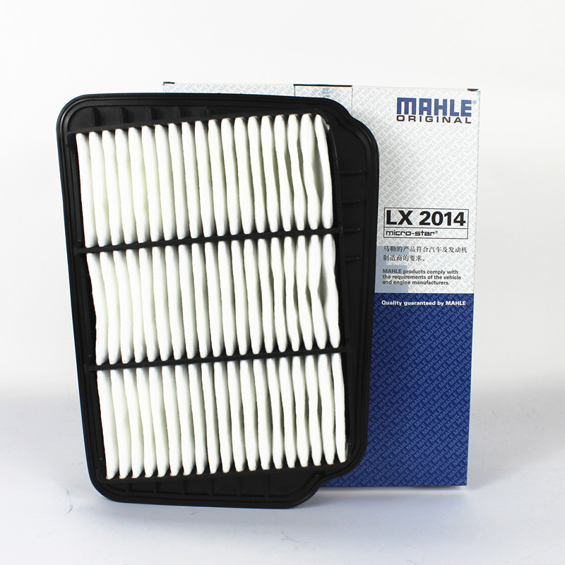 Mahle air filter lx2014 buick excelle old and new HRV1.5/1.6/1.8 air filter air filter