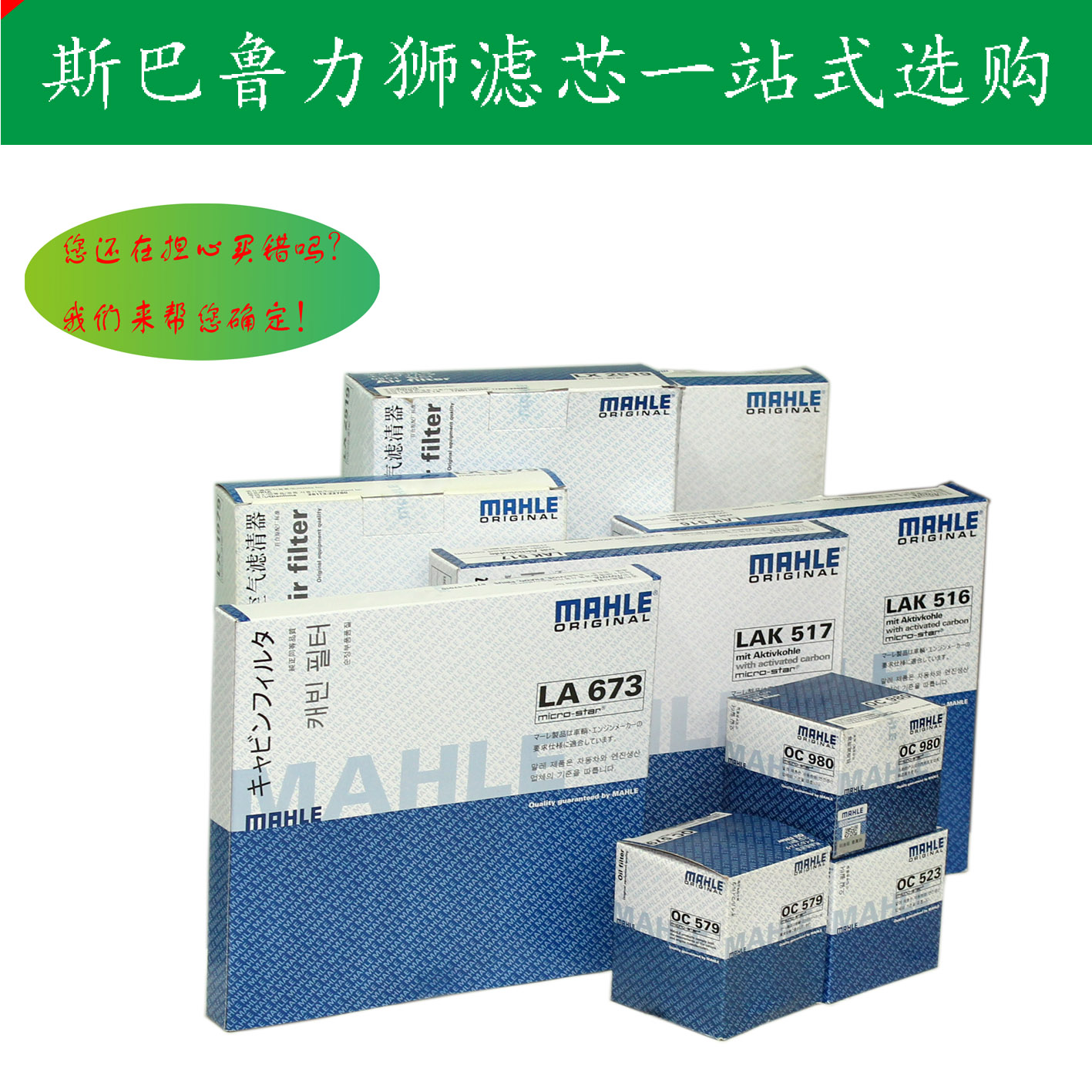 China Subaru Fuel Filter Shopping Guide At Legacy Location Get Quotations Mahle Oil Air Grid Three Four Car Maintenance