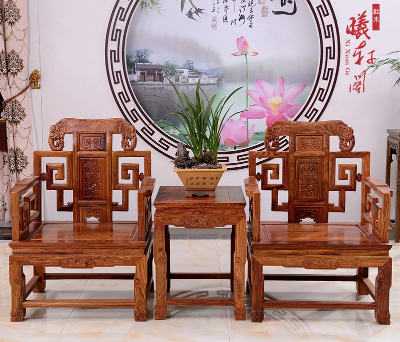 Mahogany furniture african rosewood sofa solid wood classical chinese wood living room sofa hedgehog sandalwood three sets