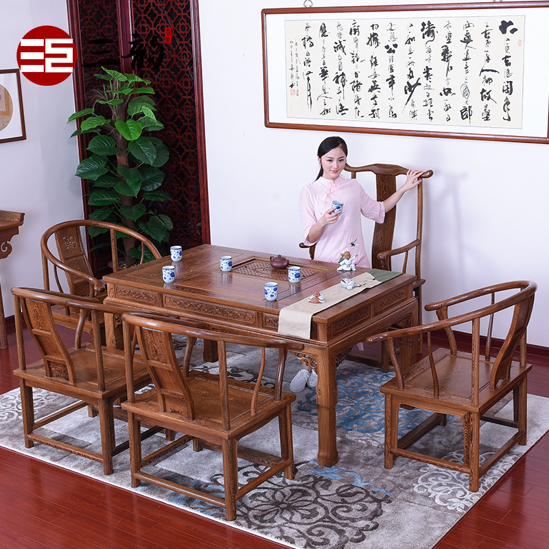 Mahogany furniture tea table tea table and chair combination of solid wood antique tea table tea table wenge wood tea sets tea gong fu tea table tea table specials