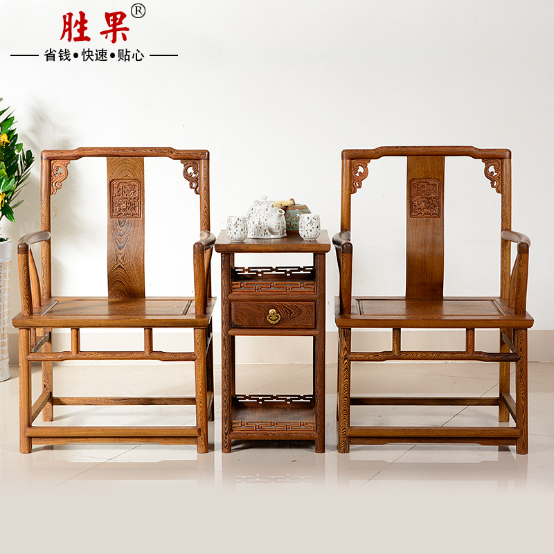 Mahogany furniture wenge wood chair surrounded by three sets of antique chinese wood armchair chair palace chair chair