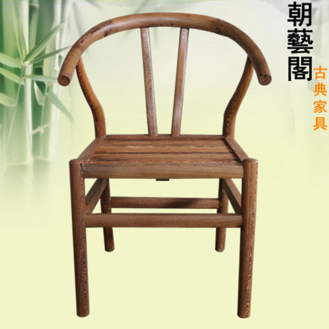 Mahogany furniture wenge wood new chinese solid wood dining chair chair deck chairs around the chair armchair small chair