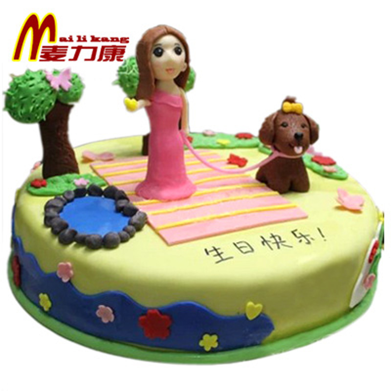 China Birthday Cake Dog China Birthday Cake Dog Shopping Guide At