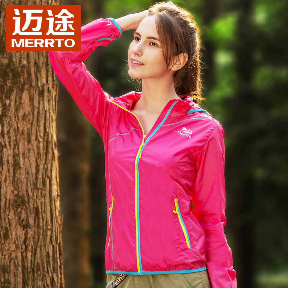 Mai passers summer ms. skin clothing spring and autumn thin breathable outdoor sun protection clothing female uv sun protection clothing female models