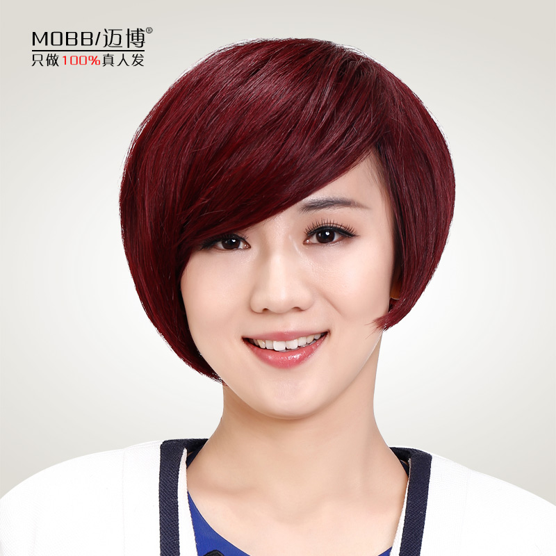 Maibo burgundy female short hair wigs short straight hair real hair wig fashion short hair bobo head oblique bangs wig