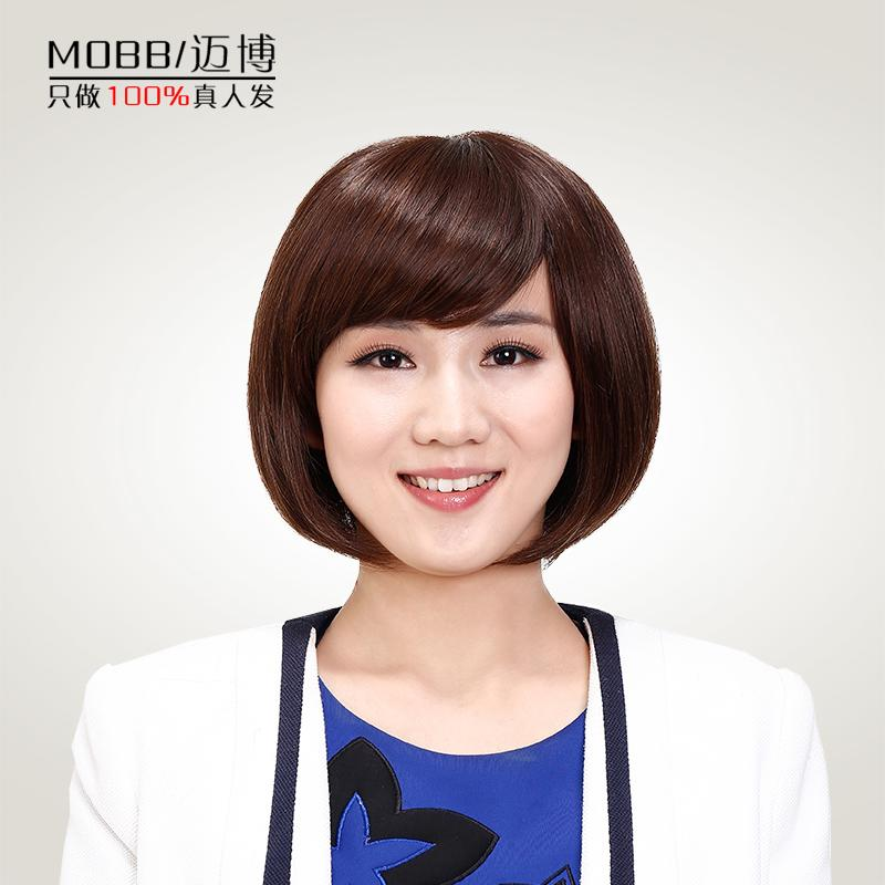 Maibo real hair wig female short hair wigs short straight hair bobo head fluffy fake hair wig lady