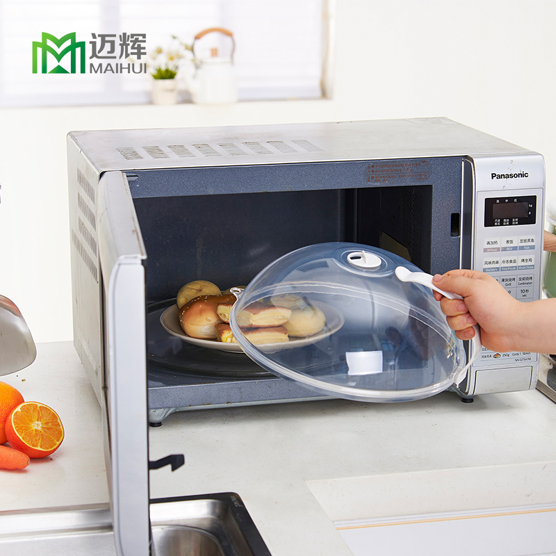 Mainfreight microwave heating oil cover food preservation food transparent cover bowl round plastic bowl lid kitchen supplies