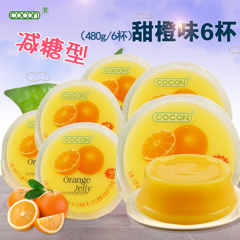 Malaysia imported snacks pudding jelly cocon/can kang jelly candy orange flavor by flavor type 480g