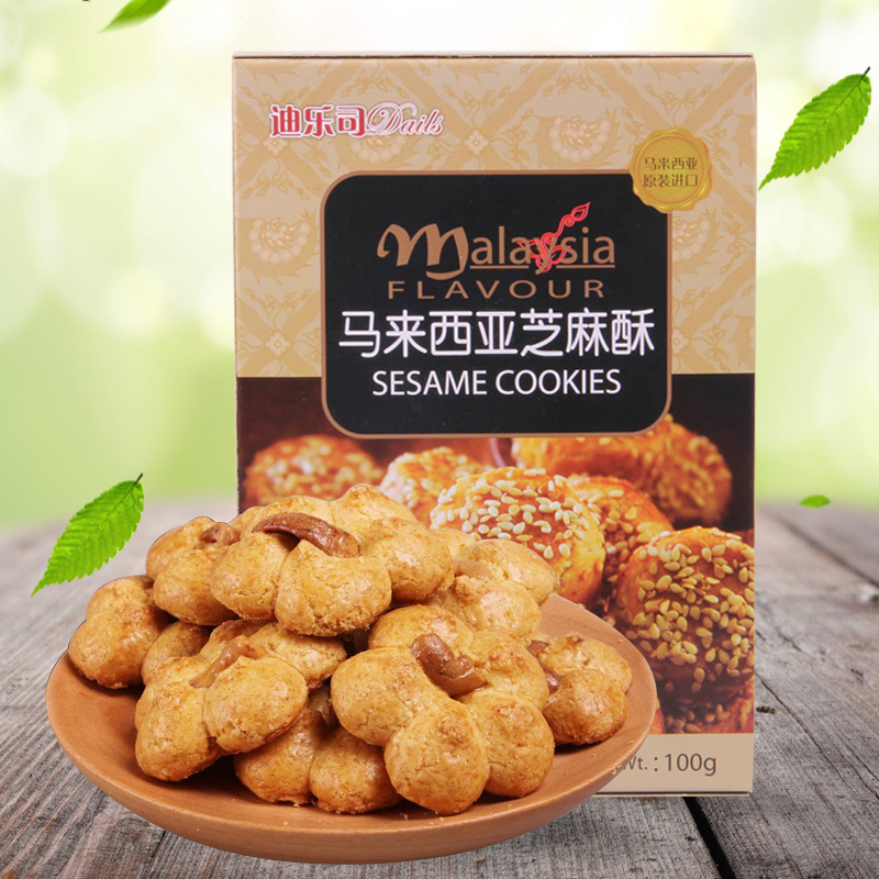 Malaysia imports meadows division cheese crisp coconut cashew peanut sesame crisp pastry dessert 100g