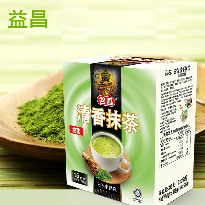Malaysia imports yichang scythed 375g matcha green tea matcha green tea milk tea instant tea powder brewed into tea drinks