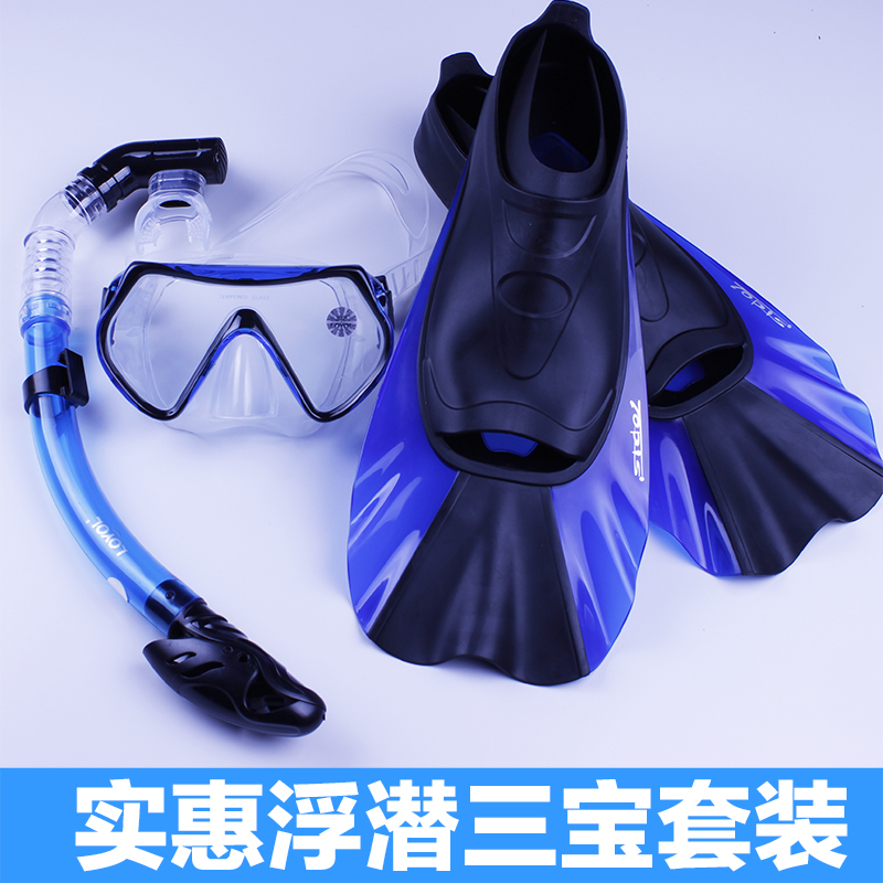 Get Quotations · Maldives diving mask all dry a breathing tube short flippers diving sambo diving suit snorkeling equipment
