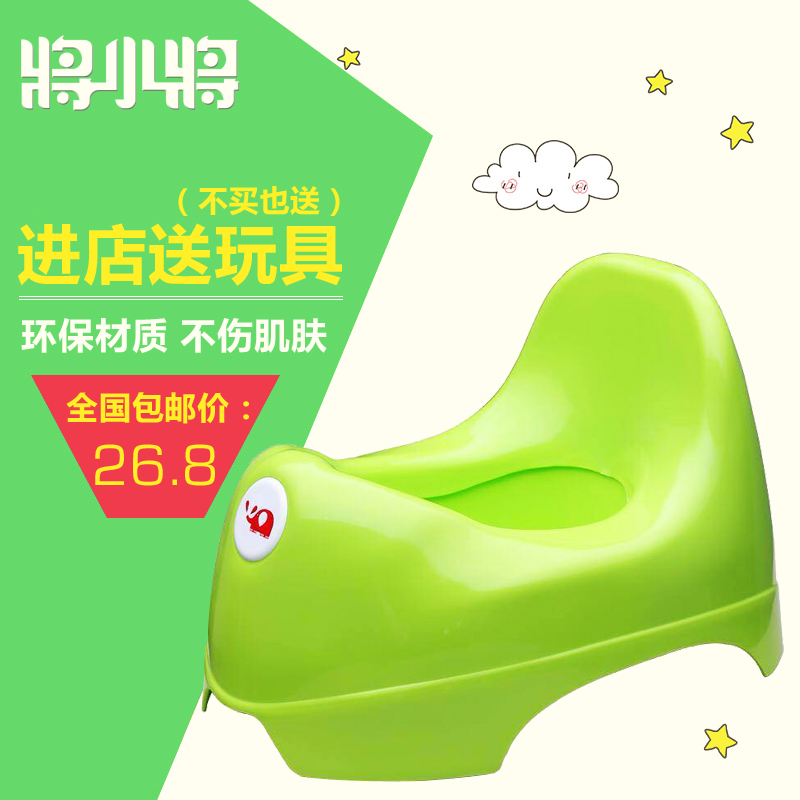 Male and female baby infant child potty toilet toilet stool small child infant potty potty toilet toilet