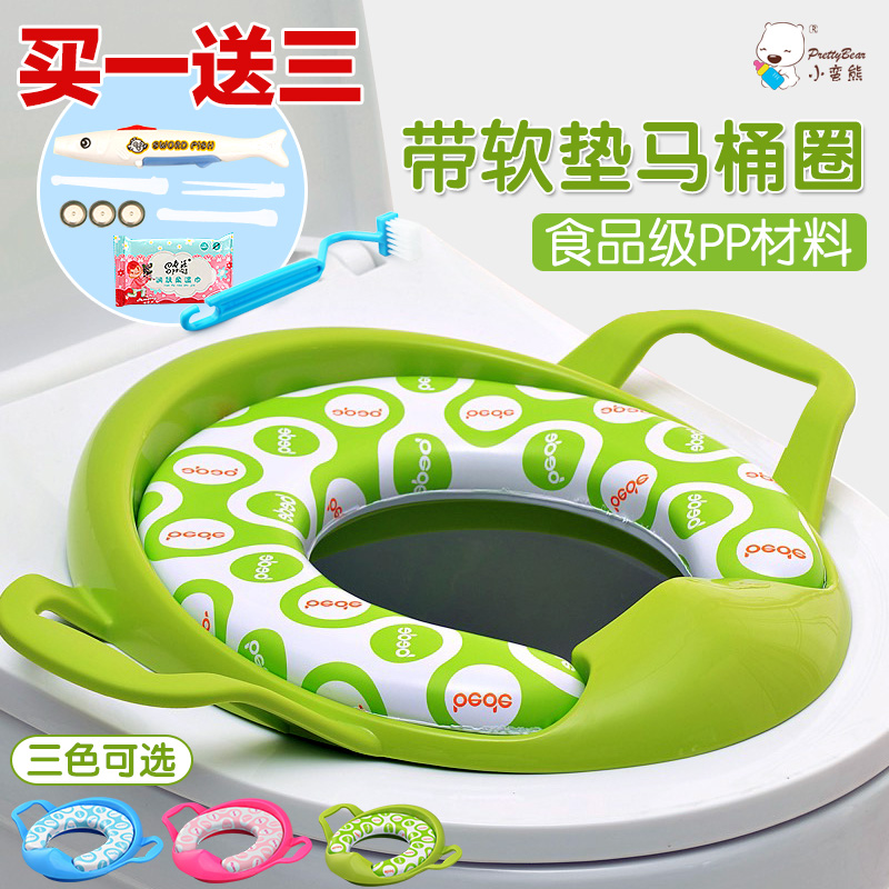 Male and female baby potty seats child toilet seat potty toilet mat baby potty stool toilet seat cushions