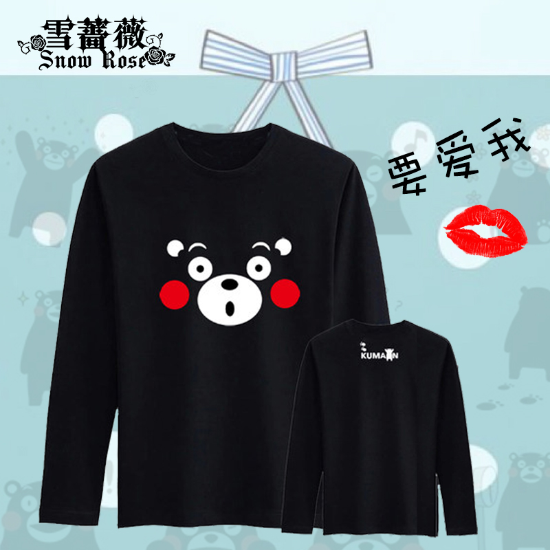 Male and female cartoon t-shirt spring and summer bear mascot kumamon kumamoto meng sister animation around long sleeve