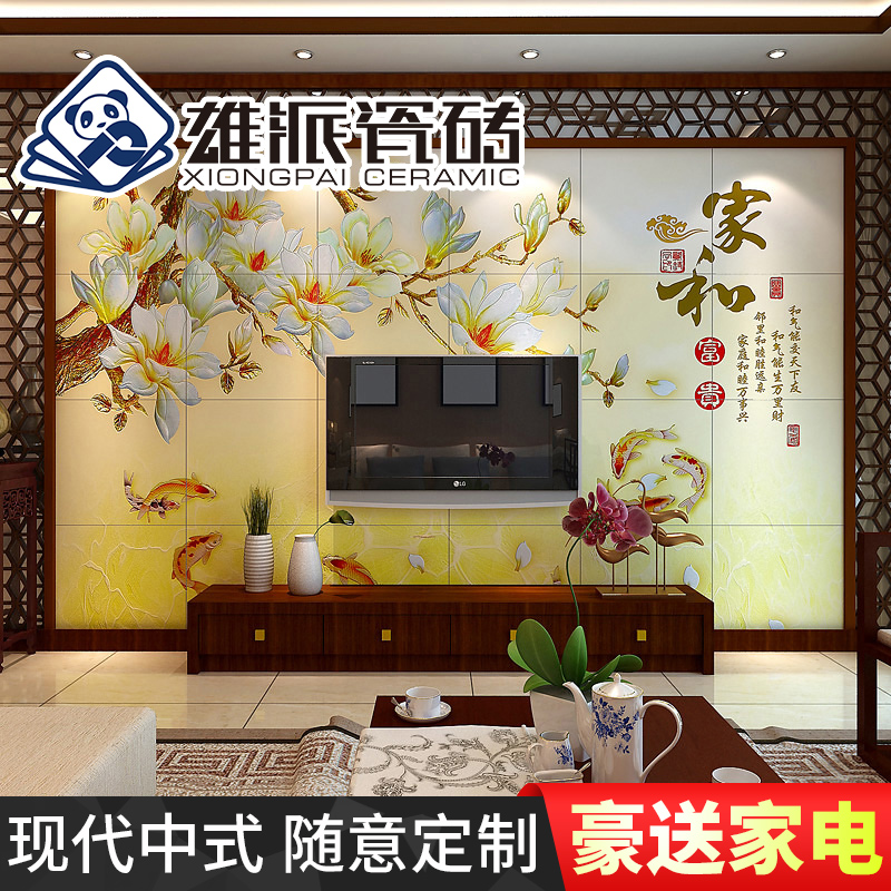 Male faction tv backdrop wall art tile backdrop living room entrance bedroom mural culture stone antique brick tile foshan