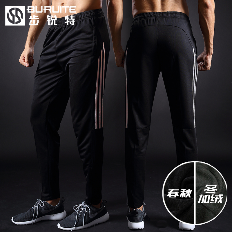 Male sports pants trousers spring and autumn and winter thick shut feet pants female fitness jogging pants leg trousers football training pants