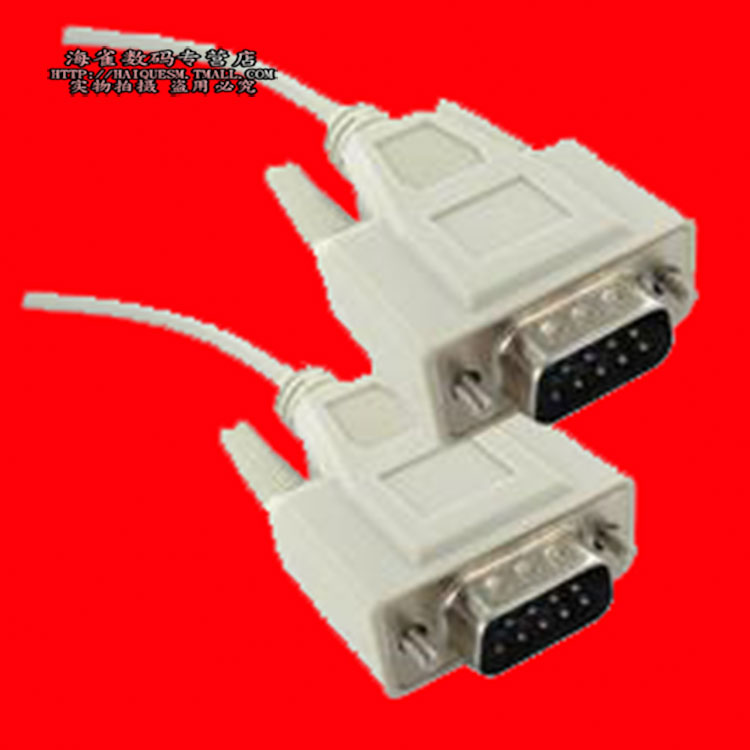 Male to male 9-pin serial rs232 serial cable com cable db9 male to male 9-pin serial cable 9 for 9 parallel