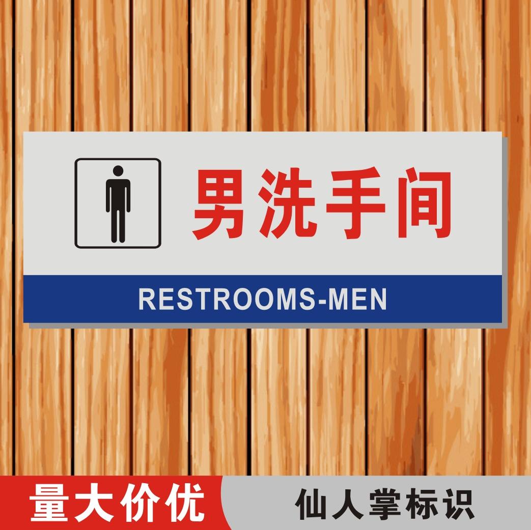China Toilet Logo, China Toilet Logo Shopping Guide at Alibaba.com
