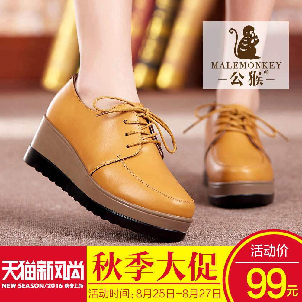 Males bottomed platform shoes women shoes women autumn 2016 women shoes slope with single shoes women shoes british style leather shoes women flat shoes women