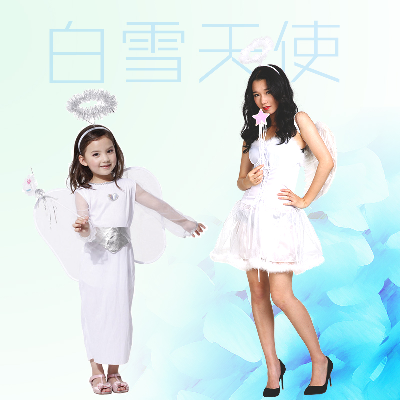 Man cheung cos halloween masquerade costume adult white snow angel white angel wings children clothes