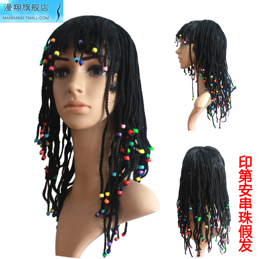 Man cheung cos masquerade halloween wig wig wig wig savage indian beaded