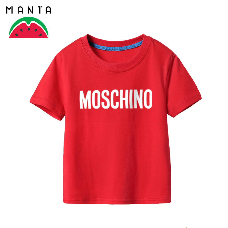 Man she 2016 college wind letter t kindergarten student class service custom t-shirt cotton children's summer