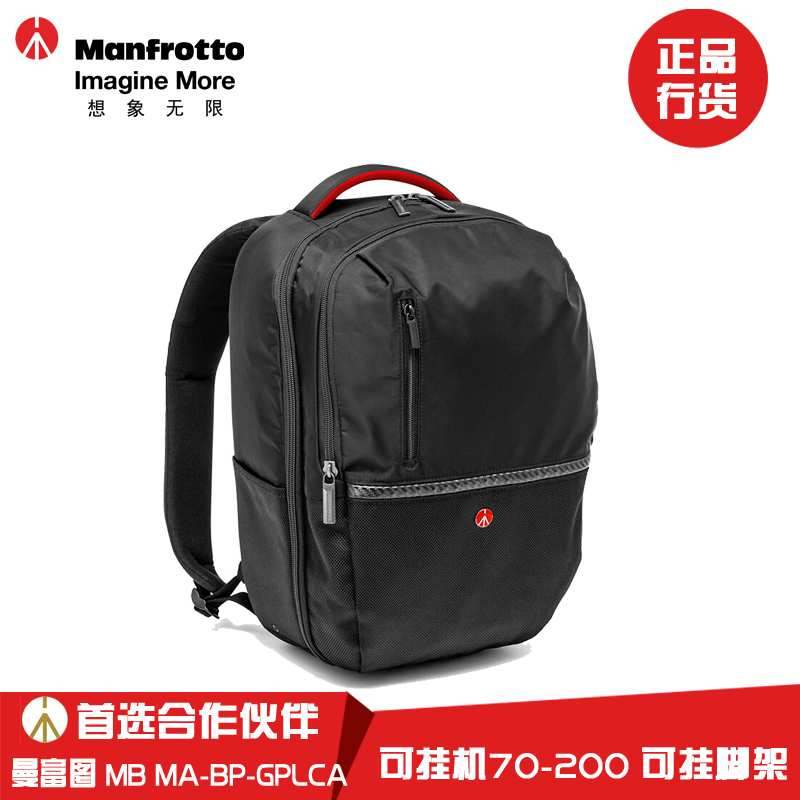 Manfrotto manfrotto mb MA-BP-GPLCA digital slr photography camera bag camera bag authentic