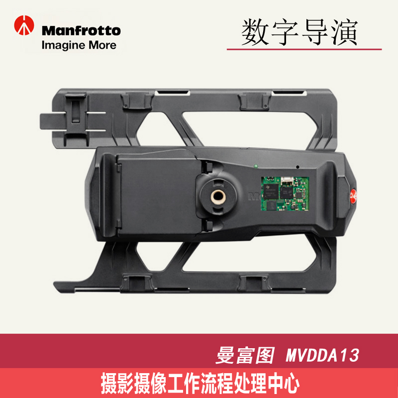 Manfrotto manfrotto MVDDA13 digital slr camera connected to the director of apple certified i padair