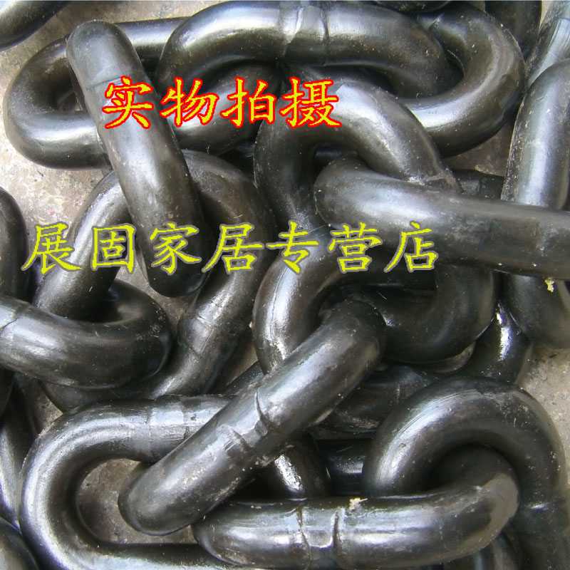 Manganese steel lifting chain/g80 chain/lifting chain/chain hoists/chain hoist 1 8 MM [including Invoice]