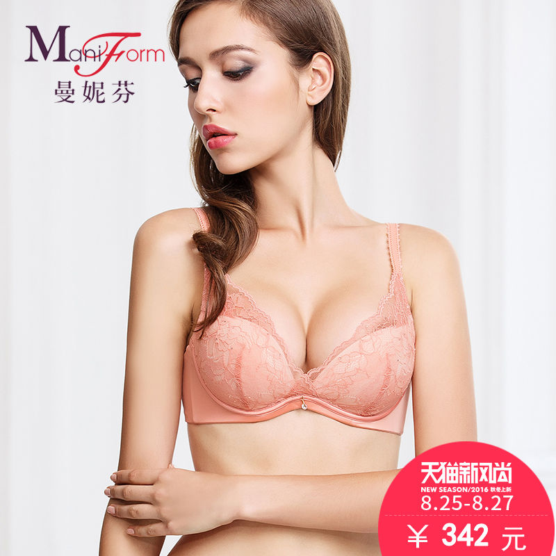 4751446d27344 Get Quotations · Maniform a sense of luxury diamond lace bra pads can be inserted  cotton breathable and comfortable
