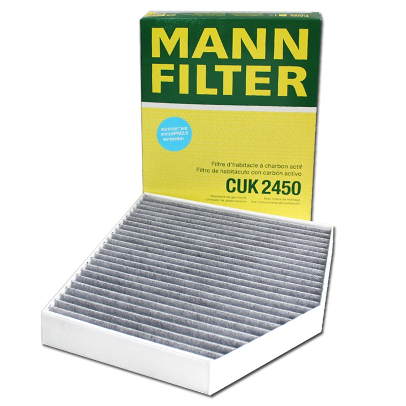 Mann activated carbon air filter filter cuk2450 audi a4l a5 q5 s5 applicable defogging haze pm2.5