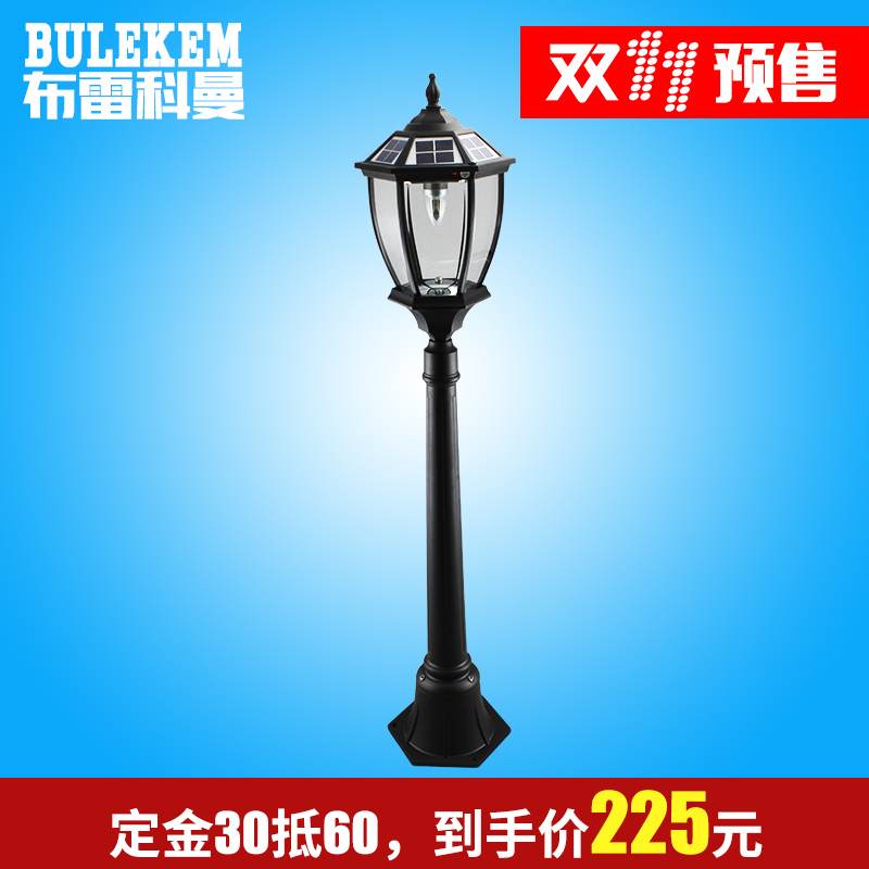 Mannå¸é·ç§solar garden lights super bright led light pole outdoor garden lights landscape garden lawn light