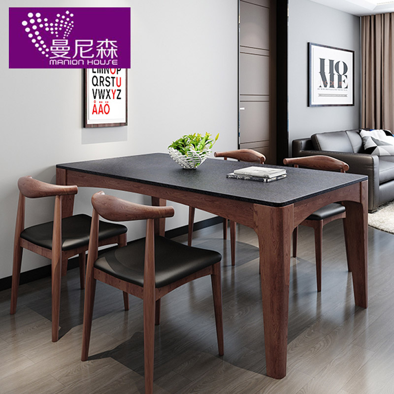 Manni sen furniture nordic wood burning stone marble dining table modern minimalist home dinette combination