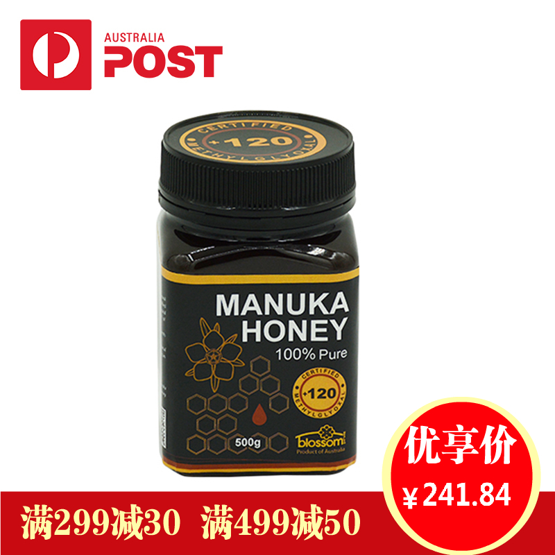 Manuka honey blossom MGO120/UMF11 + 500g stomach conditioning stomach health australia direct