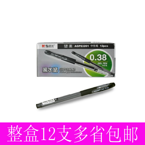 Many provinces shipping dawn agp63201 pen gel pen black crystal 38mm gel ink pens office supplies