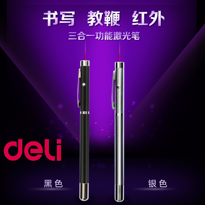 Many provinces shipping deli 3934 electronic pointer laser pointer pen ppt infrared positioning pen stylus