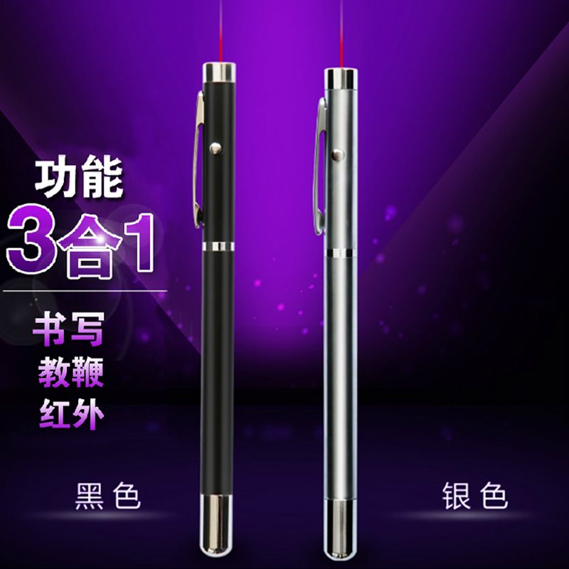 Many provinces shipping deli 3934 red pen teaching laser pointer laser pointer pen retractable pen speech