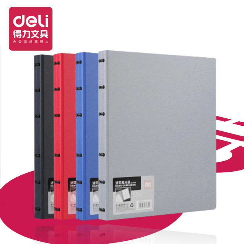 Many provinces shipping deli 600 binder card holder large capacity card of the 5780 business office supplies storage volumes