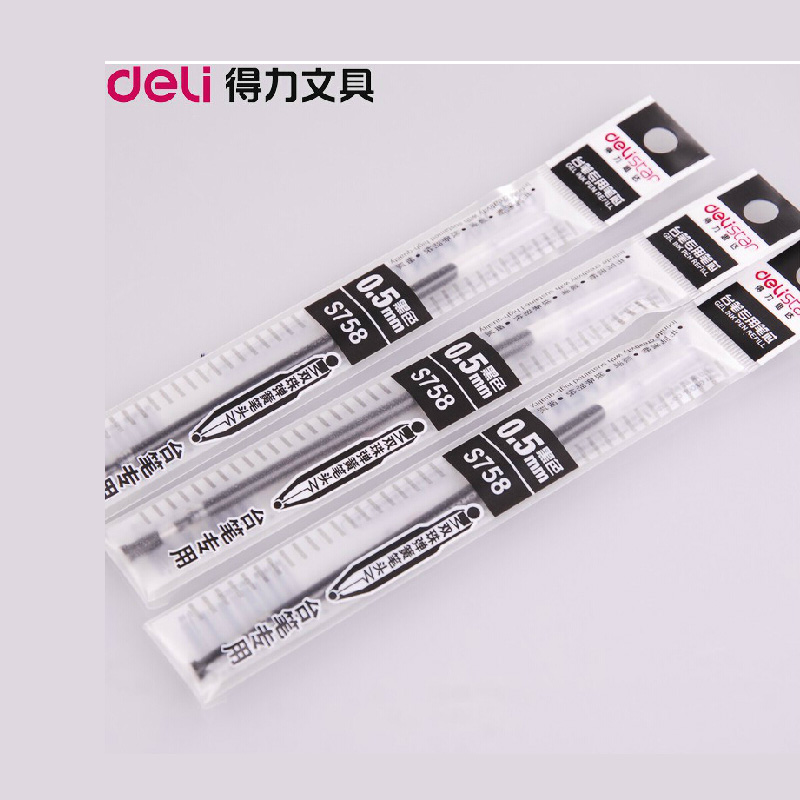 Many provinces shipping deli s758 with refills for the core 0.5 gel pen gel pen needle office school supplies