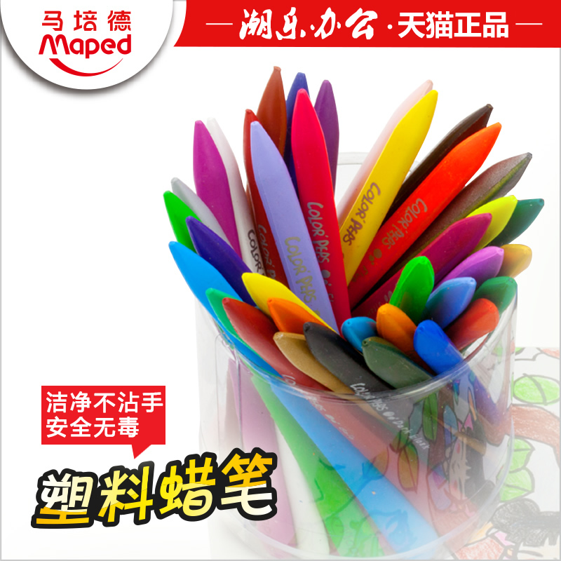 Maped maped 48 color plastic crayons 24 36 children brush painting graffiti crayons sticky