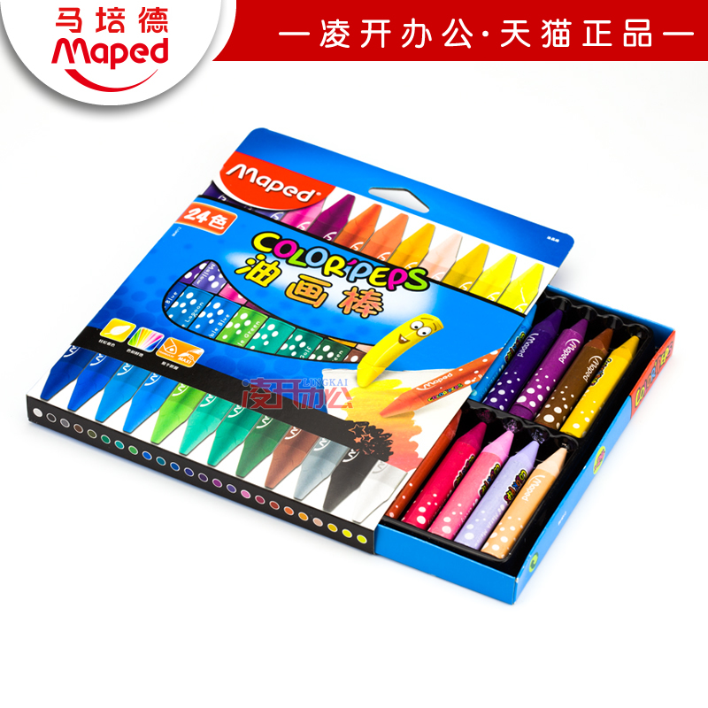 Maped maped maped 24 color oil pastel children safe and nontoxic paint brush easy to color 864012