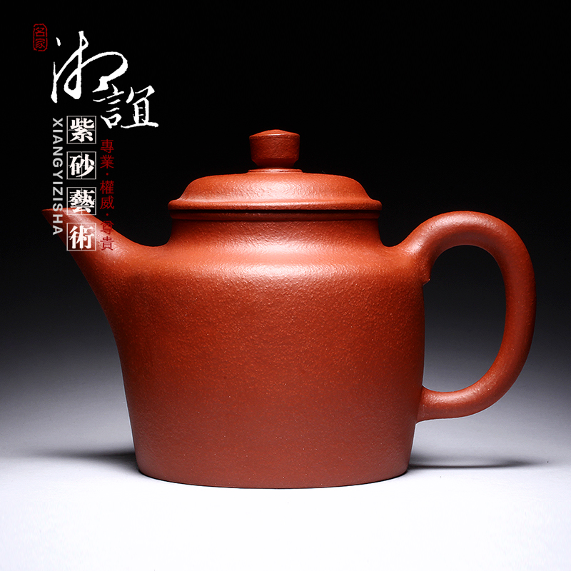 [March new] folk artists汤伟zhong ping | gold | | | 250cc ore handmade purple clay Yixing teapot