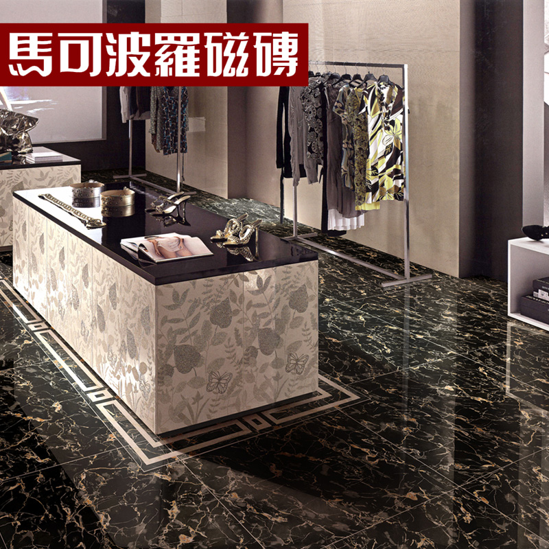 Get Quotations Marco Polo Tile Living Room Bedroom Full Cast Glaze Imitation Marble Texture Money Spent Cz8509as 800